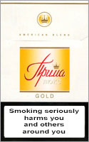 Prima Lux Gold Cigarettes pack