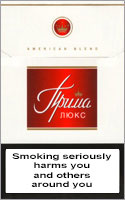 Prima Lux Red Cigarettes pack
