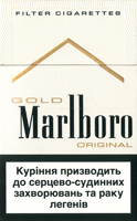 Marlboro Lights (Gold)